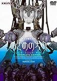 めざめの方舟 OPEN YOUR MIND COMPLETE EDITION [DVD]