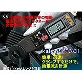 カイセ 自動車用テスターDC4000mA、40A、200A暗電流クランプメーター SK-7831-HAPPY