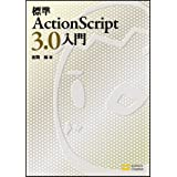 WActionScript 3.0g ~
