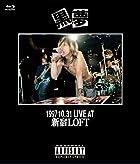 1997.10.31 LIVE AT ����LOFT [Blu-ray](�߸ˤ��ꡣ)