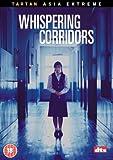 Whispering Corridors [Import anglais]