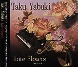 LAST FLOWERS -OSOZAKI NO HANATACHI- LAST FLOWES