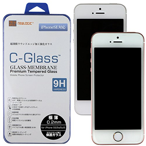 NEWLOGIC 【 iPhoneSE / iPhone5 / iPhone5s / iPhone5c】 C-Glass 0.2 mm 保護ガラス (硬度 9H) 液晶保護 フィルム