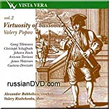 Virtuosity of Bassoon, Vol.2 - Valery Popov