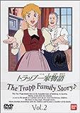 トラップ一家物語(2) [DVD]
