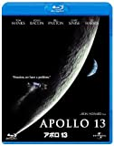 アポロ13 【Blu-ray ベスト・ライブラリー100】