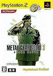 メタルギアソリッド3 スネークイーター(PlayStation2 the Best)