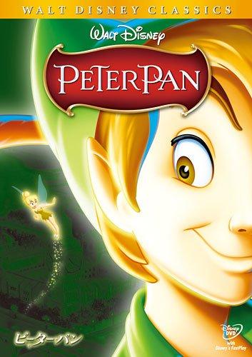 ピーター・パン [DVD] -