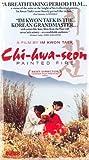 echange, troc Chihawseaon [VHS] [Import USA]