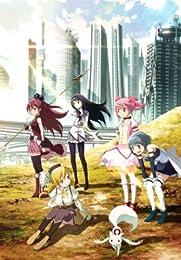 『劇場版 魔法少女まどか☆マギカ [前編] 始まりの物語/[後編] 永遠の物語』Blu-ray完全生産限定版