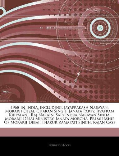 articles-on-1968-in-india-including-jayaprakash-narayan-morarji-desai-charan-singh-janata-party-jiva