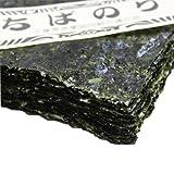 【焼きたて】ほろ苦い大まぜ焼き海苔(全型50枚入)