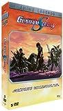 echange, troc Gundam Seed Destiny - Partie 2 - VF/VOSTF - Edition Anime Legends
