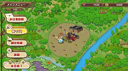 ネルケと伝説の錬金術士たち ~新たな大地のアトリエ~ プレミアムボックス - PS4 ゲーム画面スクリーンショット2