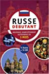 Le russe : D�butant (5CD audio)