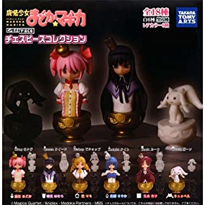 カプセル 魔法少女まどか☆マギカ チェスピースコレクション