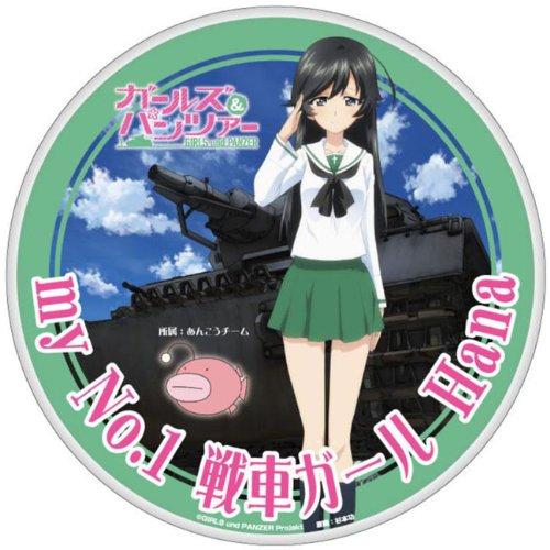 Girls und Panzer decane batch ~ Hana ~ (japan import)