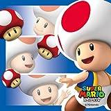 Super Mario Mini Zigsaw Ouzzle 100piece Toad 100-57