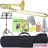テナーバストロンボーン ラージシャンク(太管) サクラ楽器オリジナル 初心者入門セット ランキングお取り寄せ