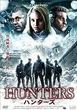 HUNTERS ハンターズ[DVD]