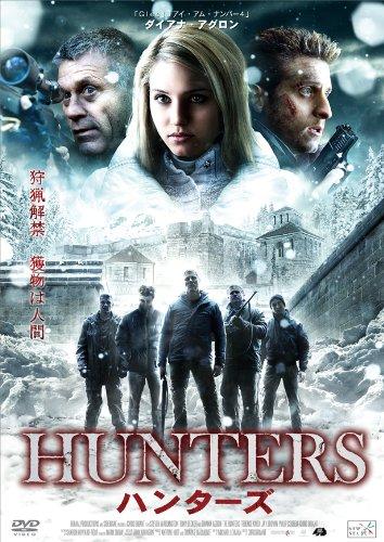 HUNTERS [DVD]