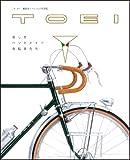 TOEI-Beautiful Handmade Bicycles 美しきハンドメイド自転車たち