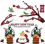 即納【A HAPPY NEW YEAR】貼るお正月 ウォールステッカー ウォール ステッカー ポスター シール 北欧 自然 はがせる 壁紙 壁シール 子供にも安心♪門松/鏡餅/冬/梅/鶯うぐいす 和柄 和風