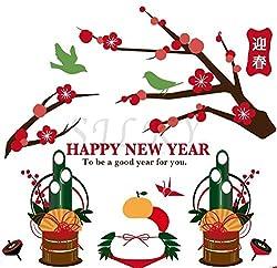 即納【A HAPPY NEW YEAR】貼るお正月 ウォールステッカー ウォール ステッカー ポスター シール 北欧 自然 はがせる 壁紙 壁シール 子供にも安心♪門松/鏡餅/冬/梅/鶯うぐいす 和柄 和風60×90cm特大サイズ