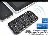 Bluetoothキーボード【iPhone4/iPad/スマートフォンに】