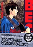 BECK(28) (講談社コミックス―Monthly shonen magazine comics (KCDX2228))