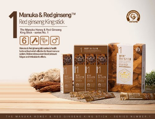 Manuka Honey & Six Year Old Red Korean Ginseng King Stick (For Men).One Month Supply