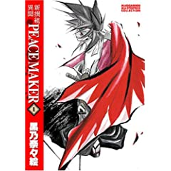 �V��g�ٕ�PEACE MAKER (1) (BLADE COMICS�\MAGGARDEN MASTERPIECE COLLECTION)