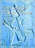 シニアピアノ教本(2)