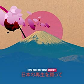 Amazon.com: Rock Back for Japan Vol. 1: Various Artists: MP3 Downloads