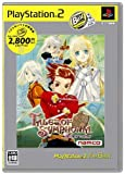 echange, troc Tales of Symphonia (PlayStation2 the Best)[Import Japonais]