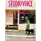 STUDIO VOICE (スタジオ・ボイス) 2006年 08月号 [雑誌]