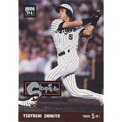 BBM1994 ベースボールカード スラッガーカード No.SL9 新庄剛志