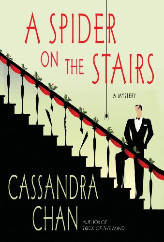 Image of A Spider on the Stairs (Bethancourt and Gibbons Mysteries)