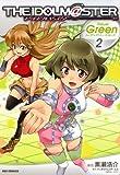 アイドルマスター Neue Green for ディアリースターズ: 2 (REXコミックス)