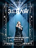 にじいろTour 3-STAR RAW 二夜限りの Super Premium Live 2014.12.26 (Blu-ray Disc)