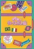 エビ中☆グローバル化計画 VOL.1 [Blu-ray]