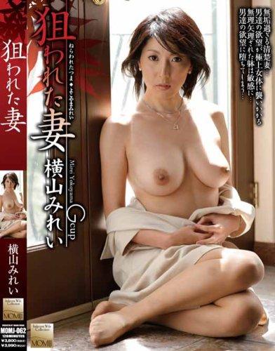 狙われた妻/タカラ映像 [DVD]