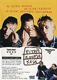 Pitkä kuuma kesä (Long Hot Summer) [DVD][Import][1999]