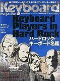 キーボード・マガジン 2013年 04月号 SPRING (CD付) [雑誌]