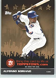 2009 Topps Topps Town Gold #TTT15 Alfonso Soriano - Chicago Cubs (Baseball Cards)