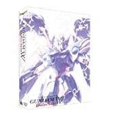 G-SELECTION 新機動戦記ガンダムW Endless Waltz DVD-BOX (初回限定生産)