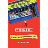 My Korean Deli: Risking It All for a Convenience Store ~ Ben Ryder Howe