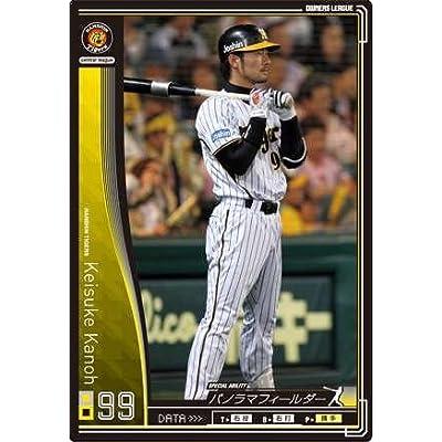 オーナーズリーグ03 黒カード 狩野恵輔 阪神タイガース