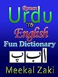 Urdu Dictionary - Roman URDU To Engli...