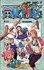 ONE PIECE -ワンピース- 第26巻 2002年12月04日発売